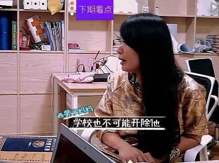 卫视预告_湖南卫视一年级最新一期预告 西蒙子惨遭妈妈抛弃走廊