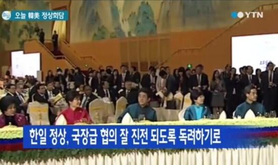 """朴槿惠和安倍APEC比邻而坐 时隔8个月再""""对话"""""""