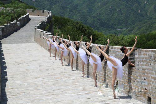 北舞芭蕾系女生长城起舞