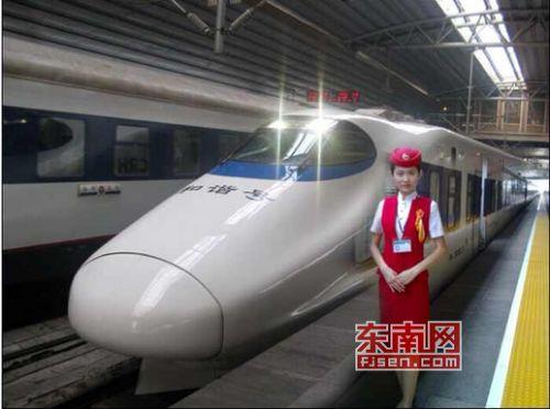 漳州财贸学校将招收50名准动哥、动姐--人