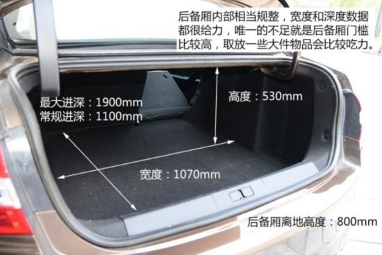 东风标致 标致408 2014款 1.6T 自动至尊版