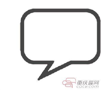 主持人发挥空间小中国好舌头华少转战话剧舞台