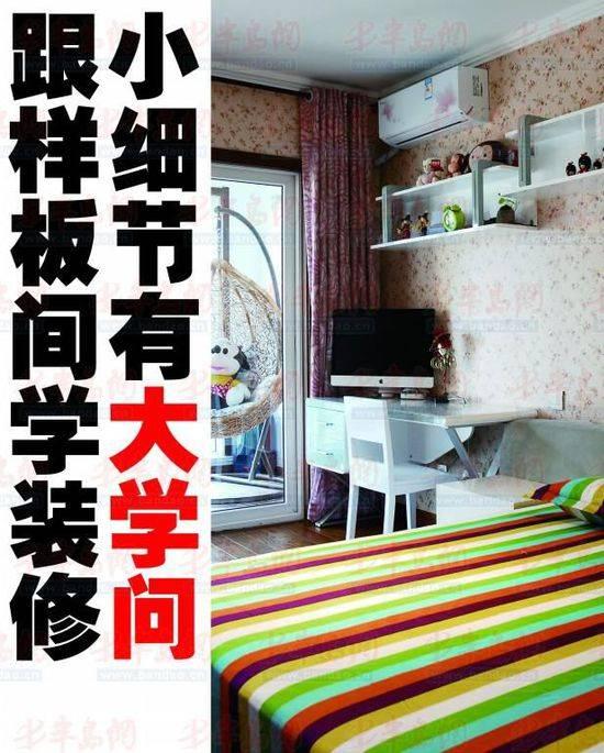 客厅和餐厅的隔断能使两个空间有个很好的划分.洗手台是一个长台.