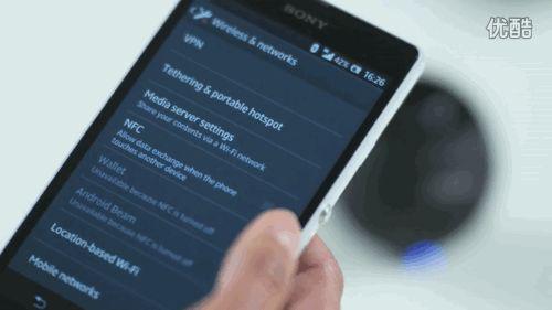 未来必成大器 从实际角度浅析NFC功能
