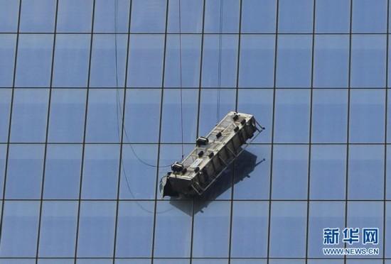 两名工人被困纽约世贸中心一号楼数百米高空