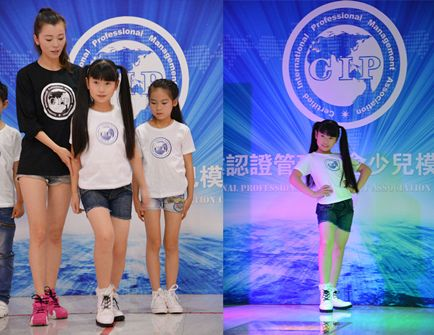 cip国际少儿模特教材在南京开始拍摄录制(图)【2】