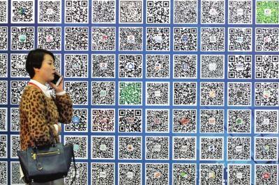 2014中国移动互联网创新峰会13日郑州开幕