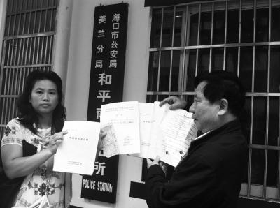 海口2市民称装修房子时遭人阻挠 仲裁委回应