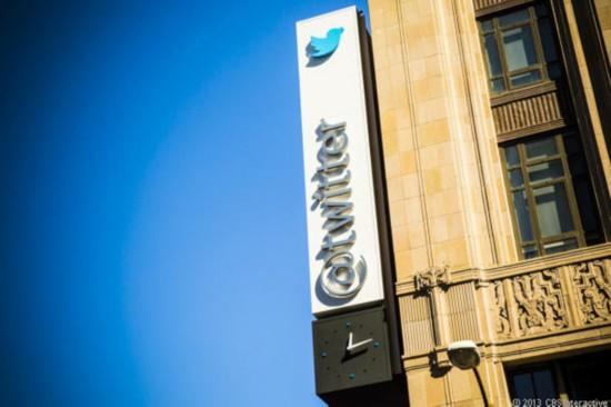 Twitter计划开发全新移动应用 年底推出