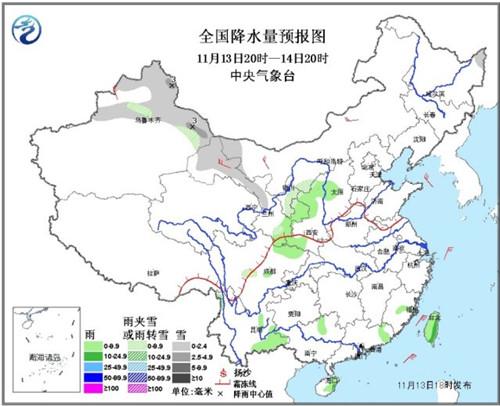 中东部出现大范围雨雪 华北黄淮局地轻度霾