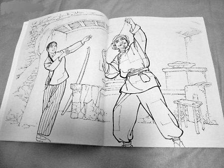 韩敏的《白毛女》连环画原稿。