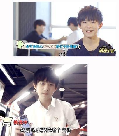 王俊凯版满城花开人见人爱 TFBOYS偶像手记精彩片段回顾【爆笑!】