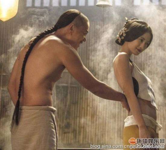 angelababy穿肚兜演绎风尘女子跟男主角上演激情床戏