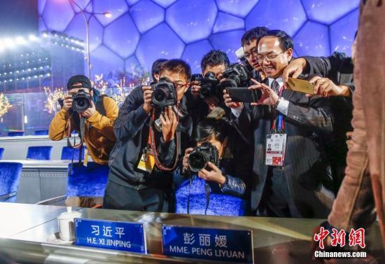 APEC欢迎晚宴会场将开放 民众可体验水立方