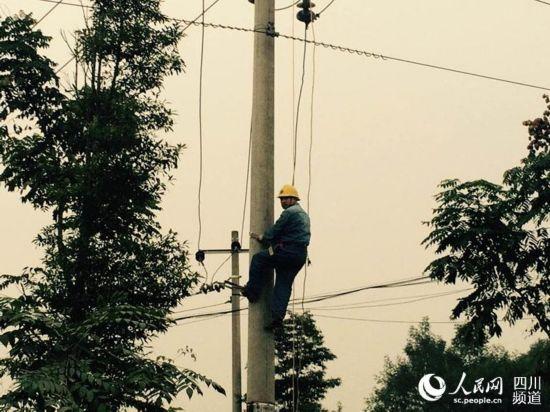 事故造成部分电缆损坏
