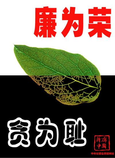 a广告中国广告v广告、女孩漫画、公益系列作品漫画图新闻图片