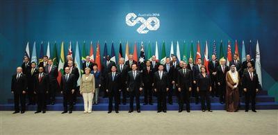 资料图:G20峰会领导人合影-2016年G20峰会,中国做东道主