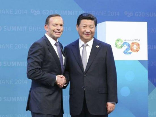 (图为2014年11月15日,二十国集团领导人第九次峰会在澳大利亚布图片
