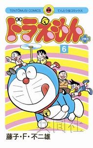《哆啦A夢》將時隔8年再度發行新刊