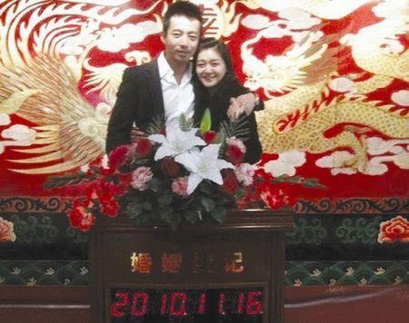 2010年11月16日大S和汪小菲领证结婚