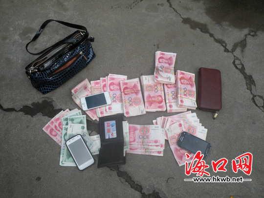 两名男子假钞换真钞 海口警方跟踪直捣窝点