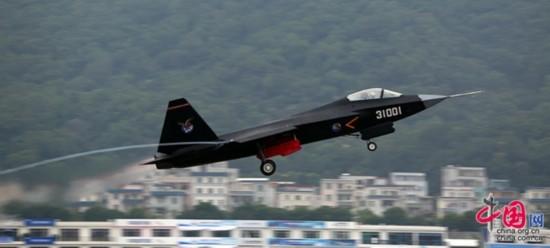 沈阳飞机工业集团公司(简称:沈飞)研制的第四代双发中型隐形战斗机