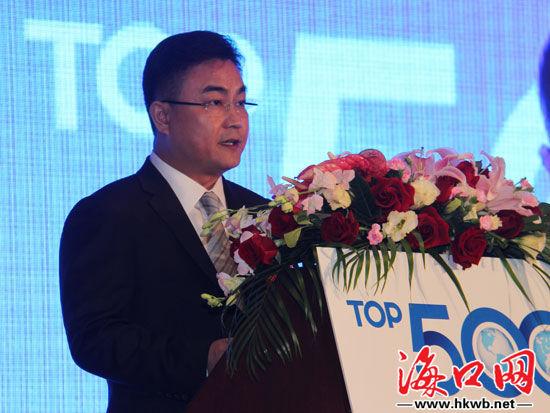 倪强出席中国外贸500强企业论坛 海口2企入围