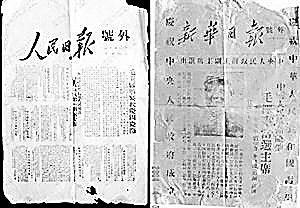 老报纸收藏渐入佳境:一份老报纸最高上万元