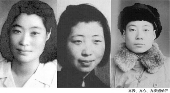 齐心跟着姐姐走上革命路-山西日报刊文揭秘习仲勋夫人革命往事 跟着