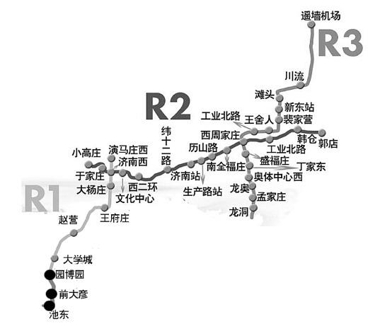 济南轨道交通试验段下月开建 三站全长5.78公里