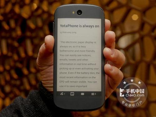 世界各国名品手机一览 你见过几款