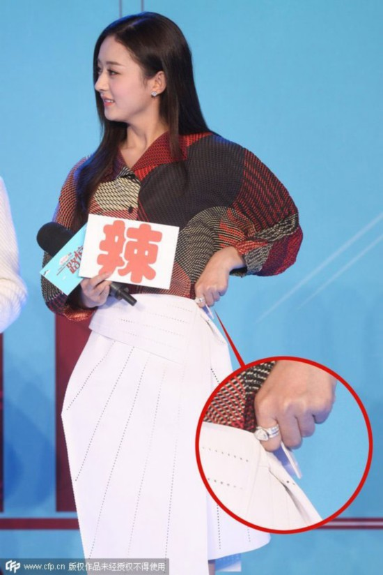 赵丽颖频偷拽裙似衣不合体张辛苑露搞怪美女中国表情床视频图片