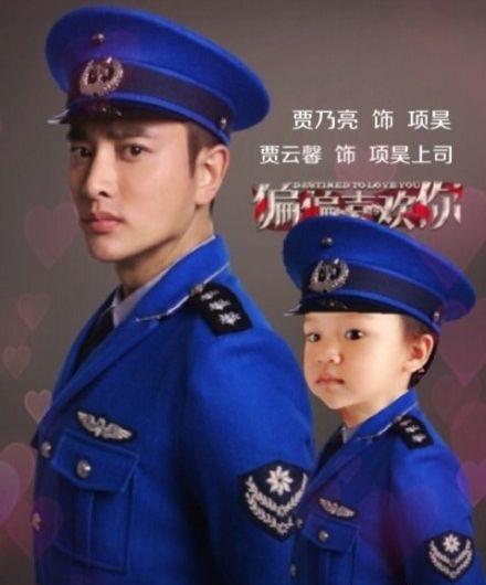 今日,贾乃亮在微博晒出其主演的电视剧《偏偏喜欢你》p.s版海报.图片