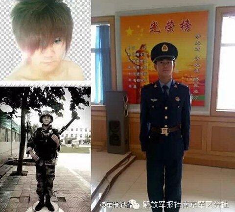 """解放軍報晒軍人照片:""""殺馬特""""入伍變型男"""