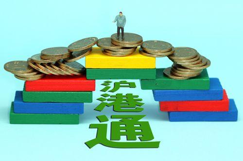 沪港通可交易的股票