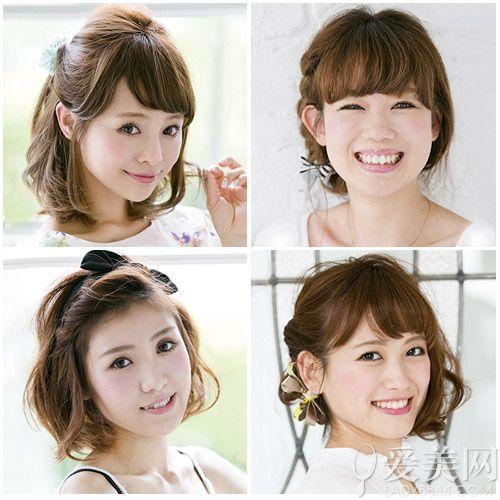 四款甜美系DIY发型 巧用发饰效果加分
