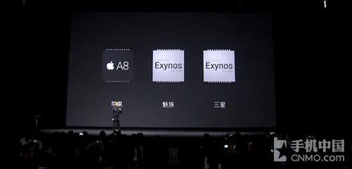 指纹识别/2K屏/3199元 MX4 Pro正式发布