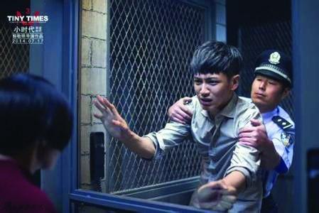 柯震东《小时代4》戏份被删 片方:已重拍
