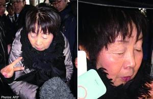 日本妇人涉嫌投毒谋害6名伴侣 诈取高额保险金