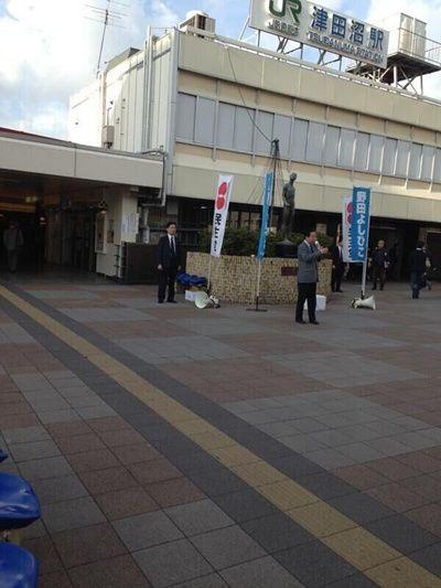 野田佳彦街头演讲无听众所在党被指选情堪忧