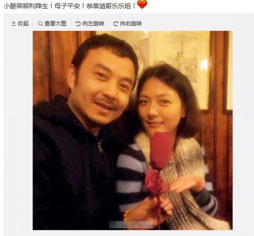 """汪涵为爱子取名""""小沐沐"""" 顺产重六斤二两"""