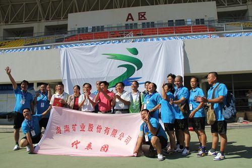 海南省第二届职工运动会拔河比赛在三亚顺利结束