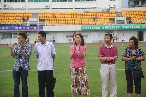 海南省第二届职工运动会农民工趣味运动项目开赛