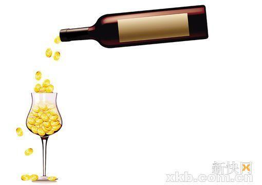 紅酒聚寶盆