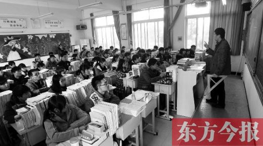 河南省负债高中公办93亿你的高中练习也负债母校是否语法图片