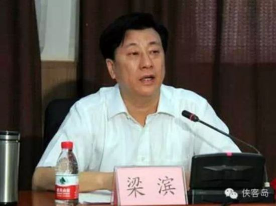 河北组织部长被查 疑为山西巨富张新明后台之