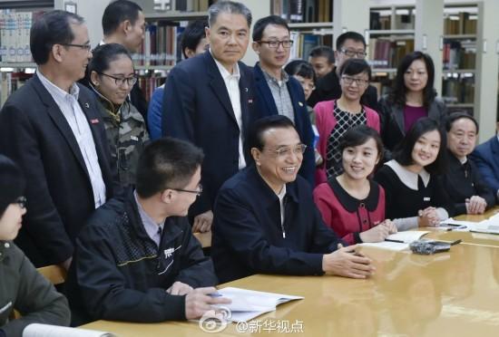 李克强总理与浙大学子分享读书往事