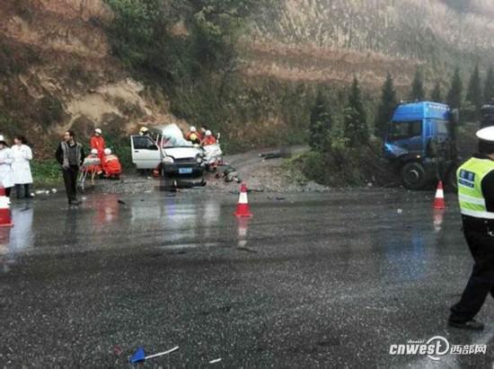 高清组图 宝鸡 岐山县 发生多车相撞 车祸 现场惨 高清图片