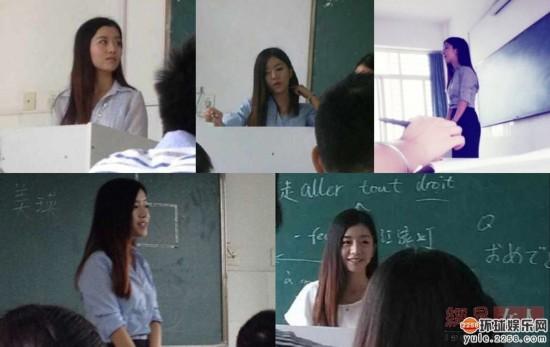 为自己的美女日语老师点赞