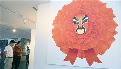 海南省规模最大的当代艺术展览在三亚开幕